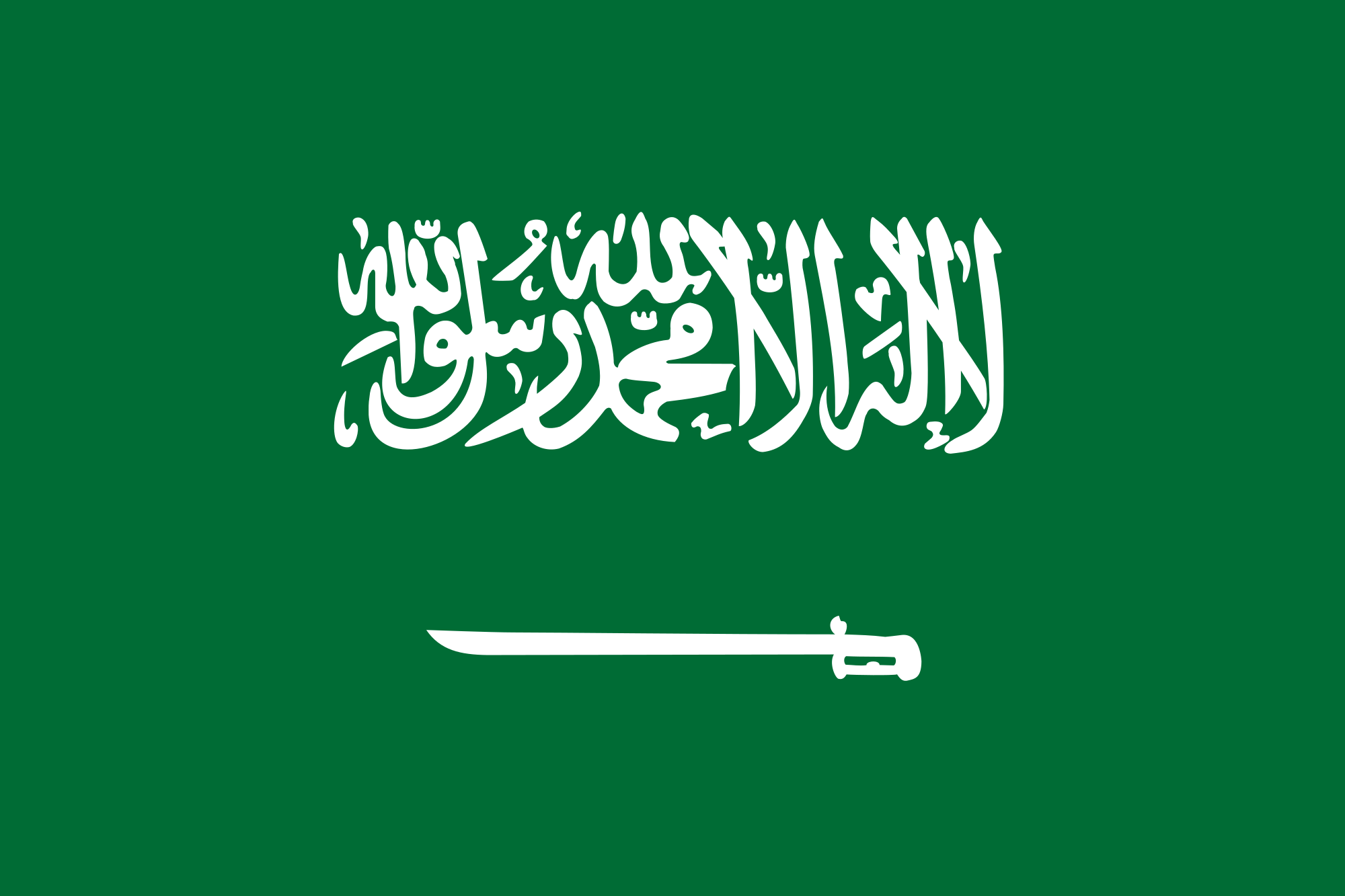 2000px-Flag_of_Saudi_Arabia